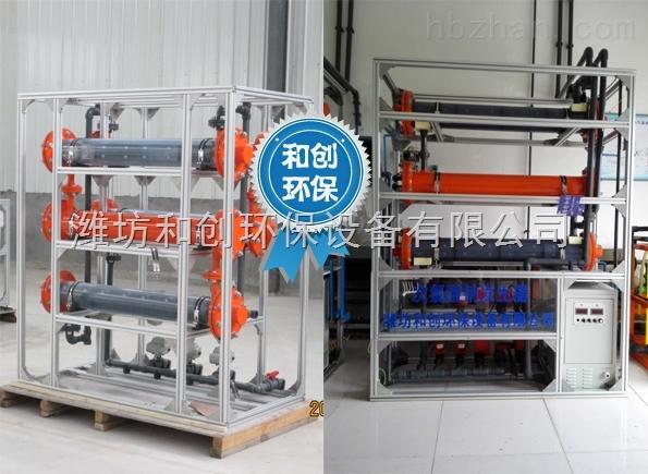 邵阳农村安全饮水次氯酸钠发生器生产厂