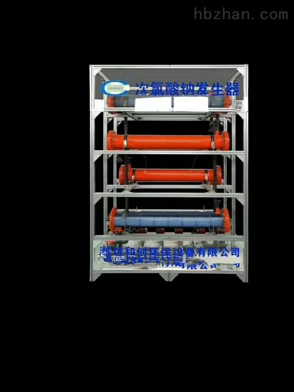 新疆生产盐水电解次氯酸钠发生器厂家