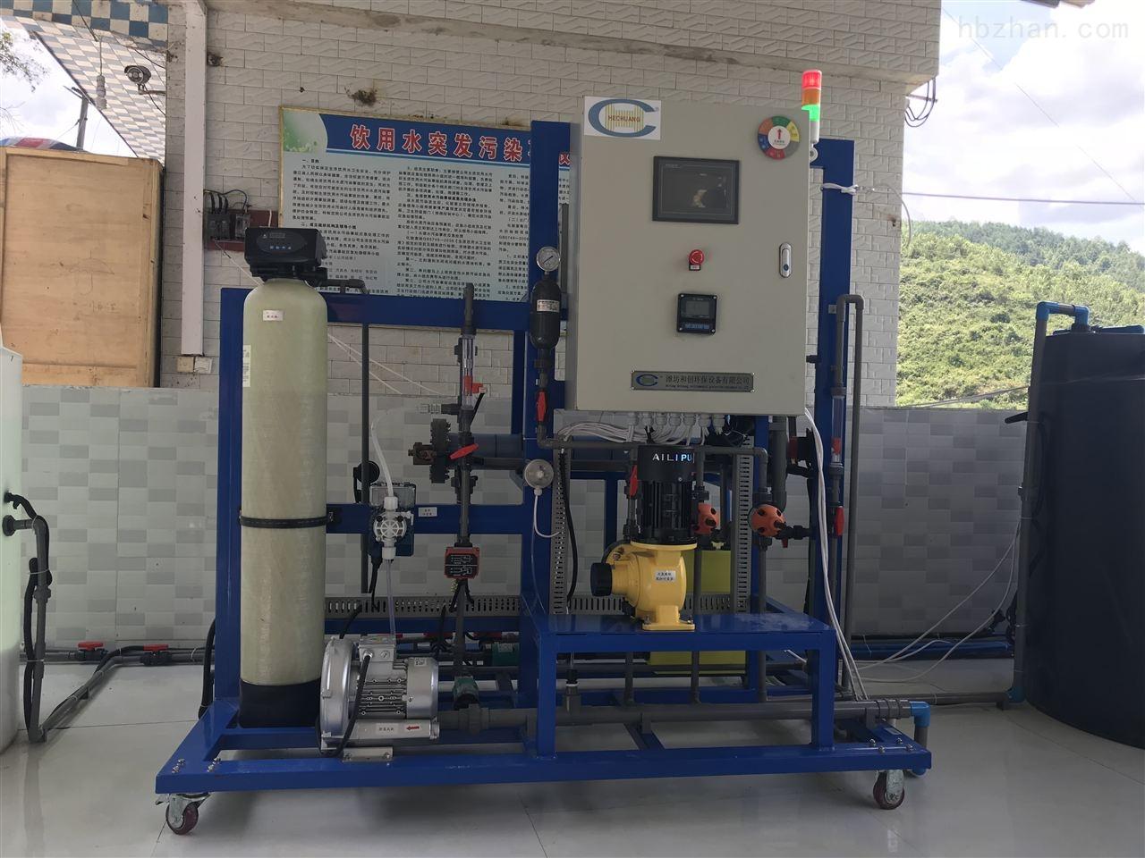 黔东区域销售电解次氯酸钠发生器生产厂