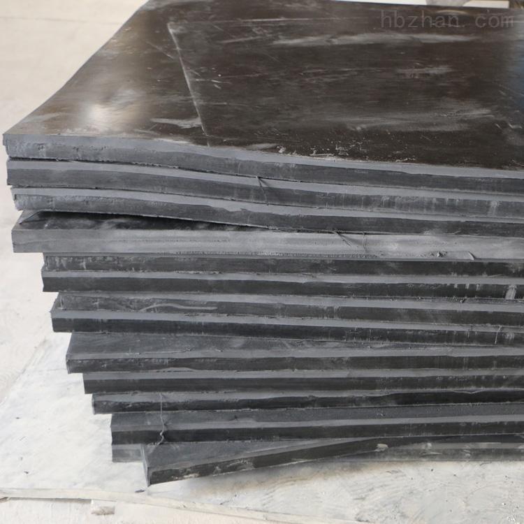 黑色橡胶垫块施工