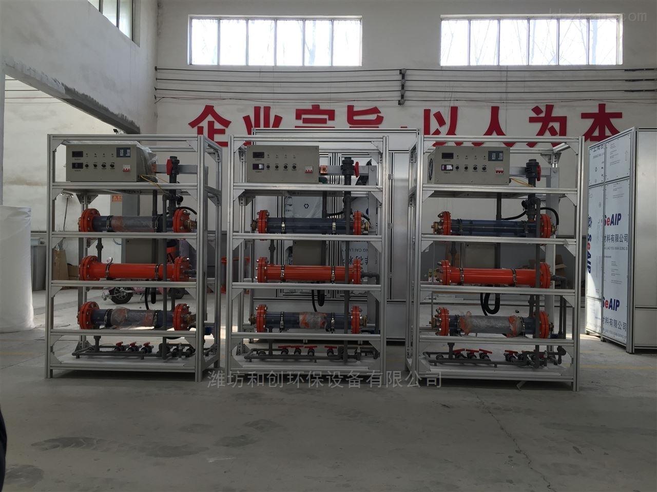 石嘴山专业生产简易次氯酸钠发生器生产厂