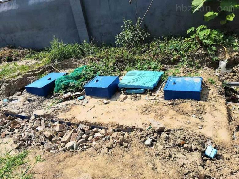 白银卫生院污水处理设备好