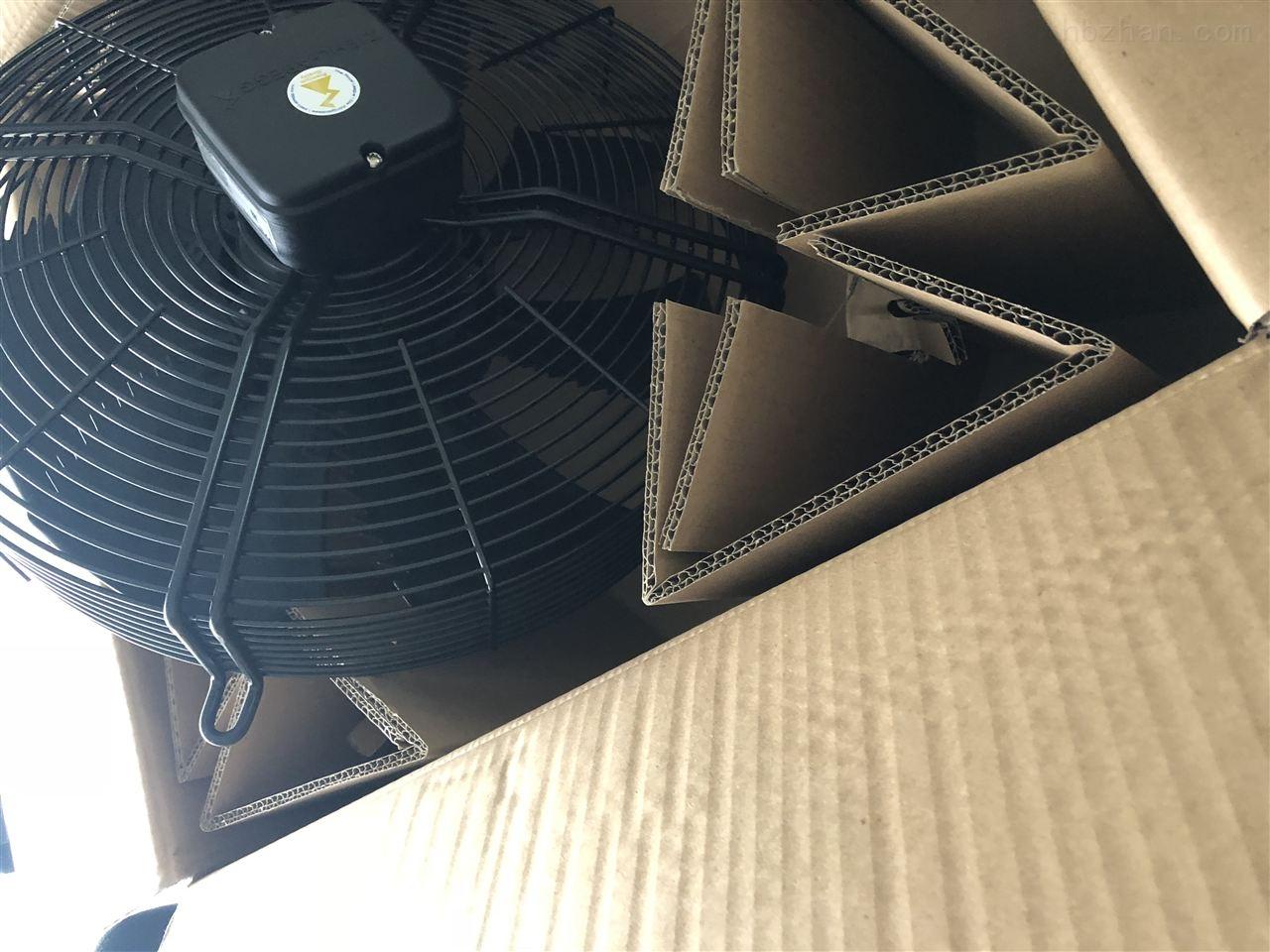 内蒙古施乐百风机FN020-2EH.W6.V7室外空调风扇