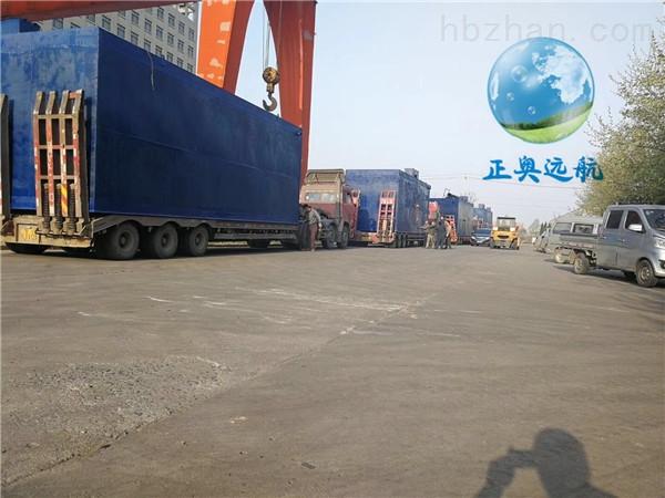 衡阳医疗机构污水处理设备GB18466-2005潍坊正奥
