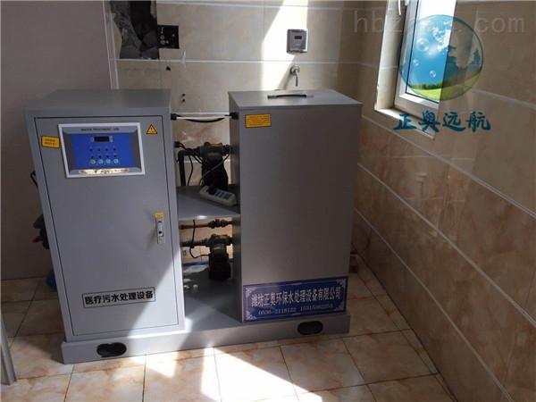 厦门宠物医院污水处理设备正奥远航配置