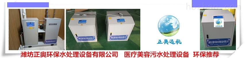 淮南污水处理设备知名企业推荐