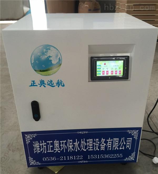 乐山医疗美容污水处理设备厂家热卖推荐