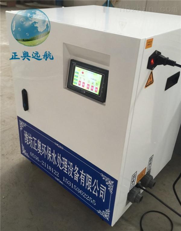 黄石医疗污水处理设备全自动推荐