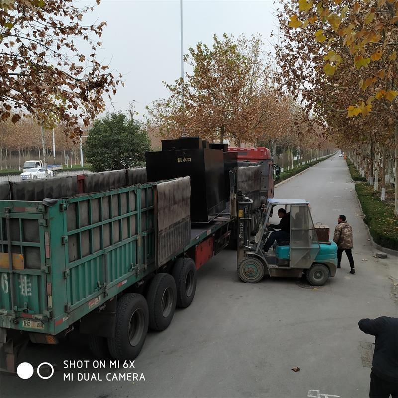 宣城门诊污水处理设备厂家