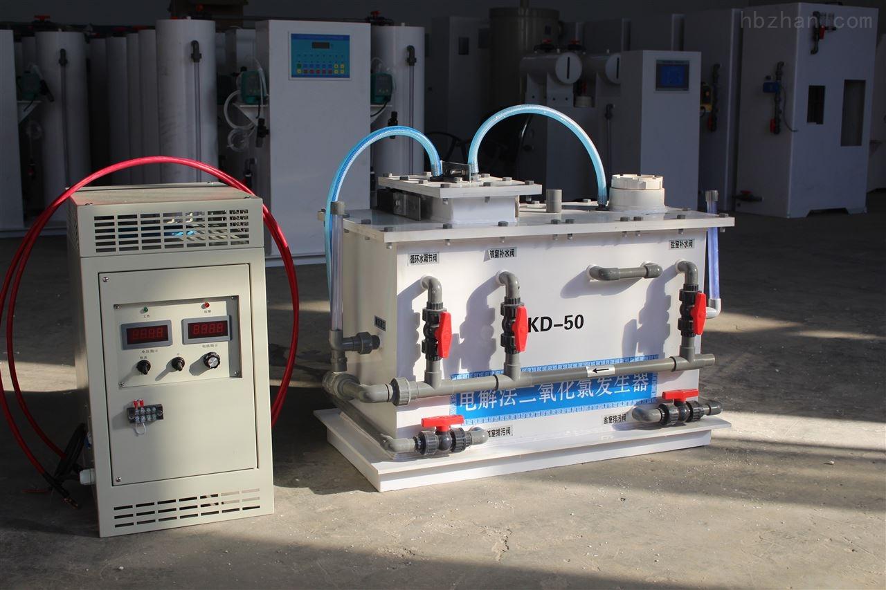 乌兰察布净水一体化成套设备运用