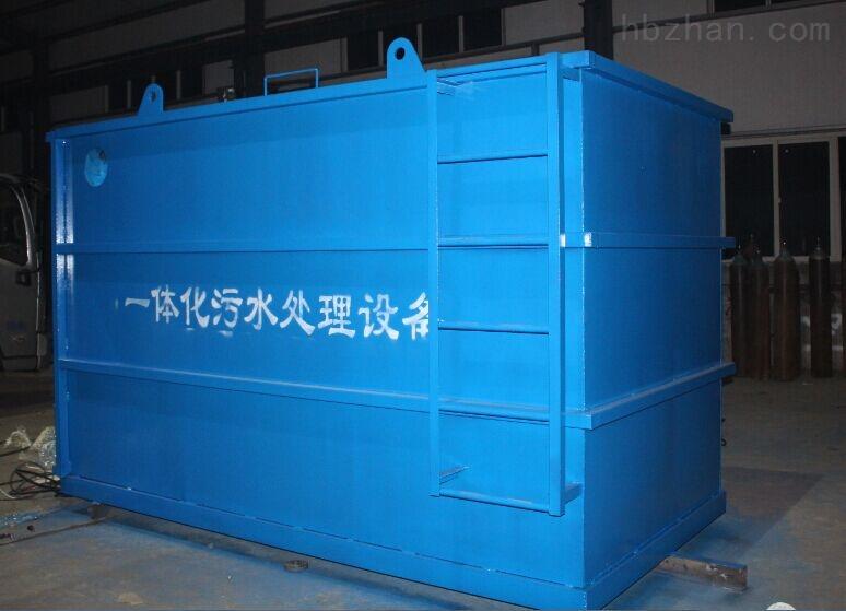赤峰污水一体成套设备报价