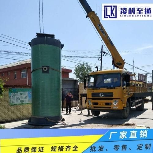智能一体化提升泵站市政给排水一体化预制泵站pe预制一体化泵站