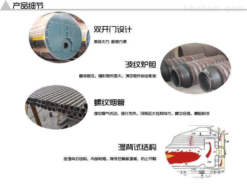 节能环保锅炉厂家山东枣庄