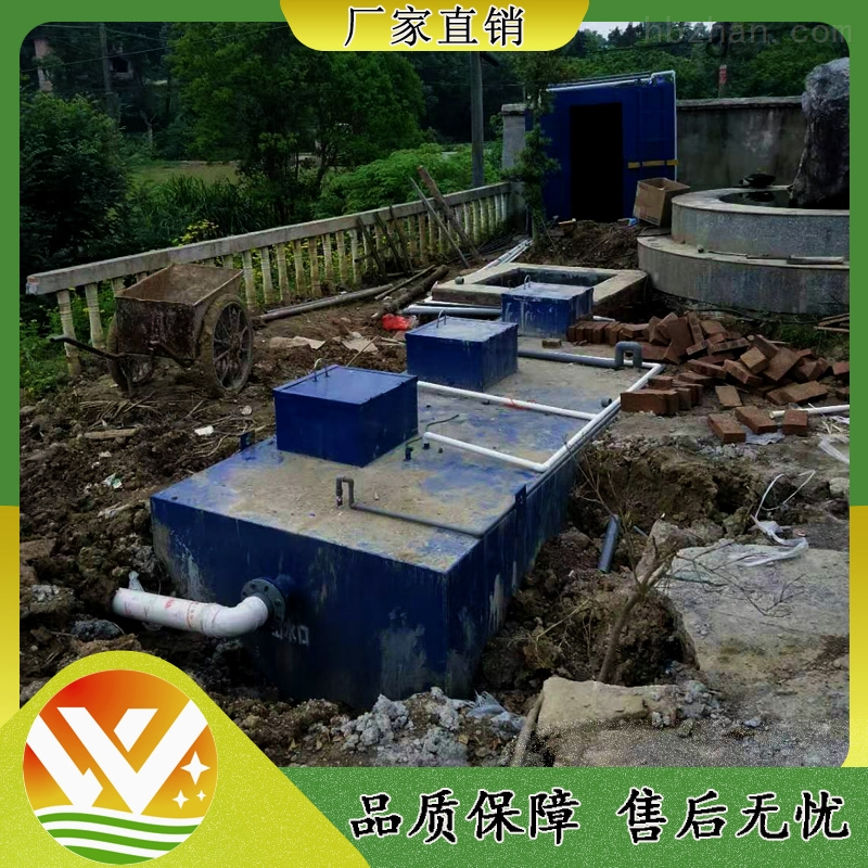 渭南小型牙科诊所污水处理生产厂家