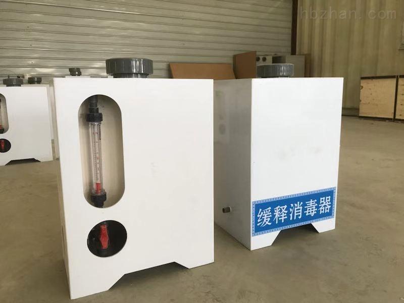 兴安盟实验室废水处理设备型号