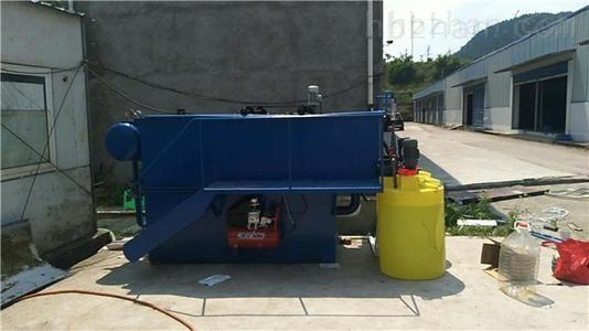 毕节塑料污水处理设备哪家好