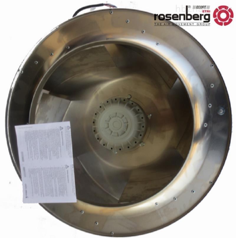 天津洛森DKHR225-2KW.070.4EC风机加工