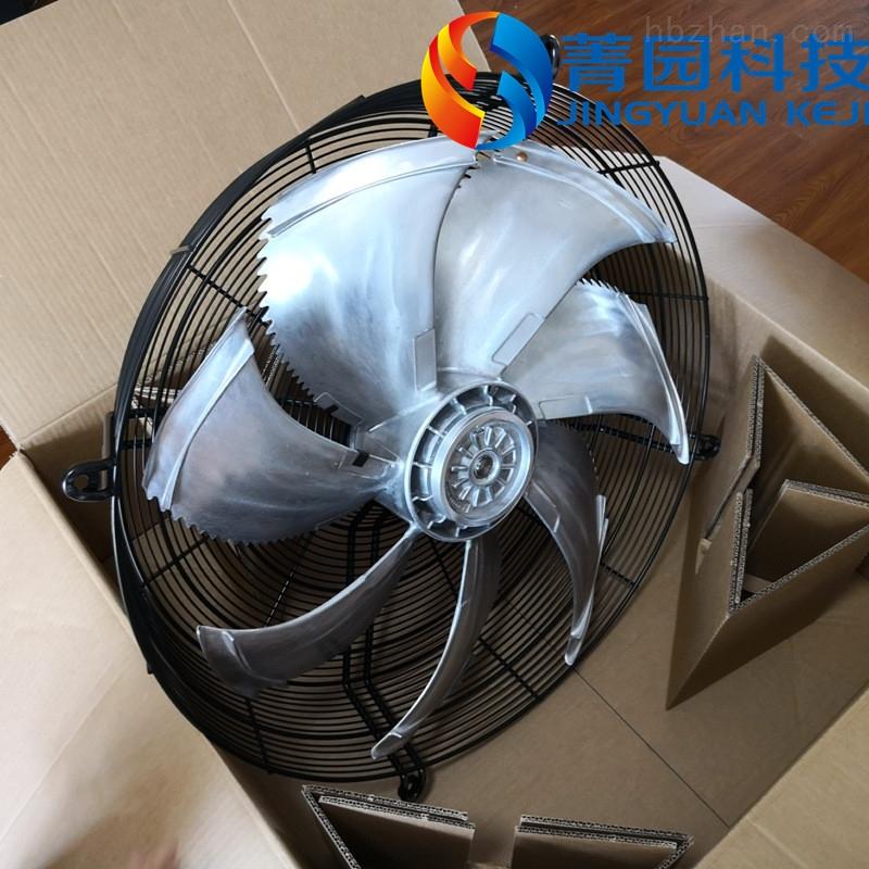 周口洛森DRAD250-6风机质量好