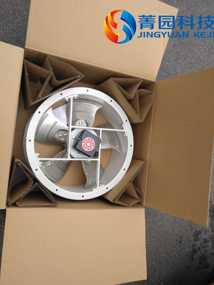 运城洛森AKSE500-6K风机厂家电话