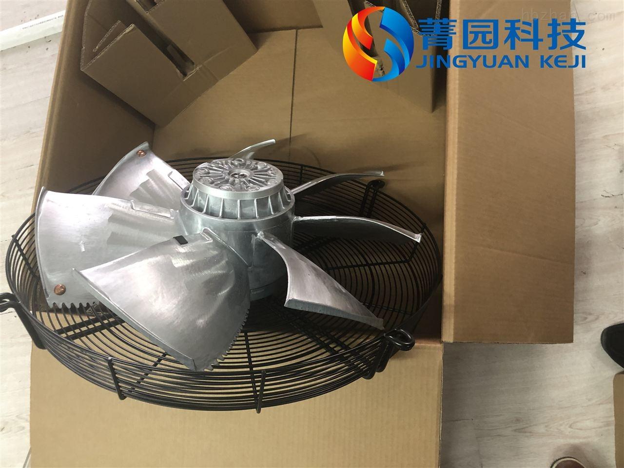 武汉洛森DRAD280-4风机报价