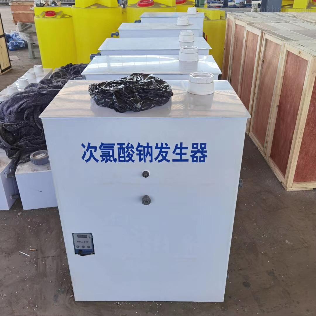 哈尔滨电解二氧化氯消毒设备地址