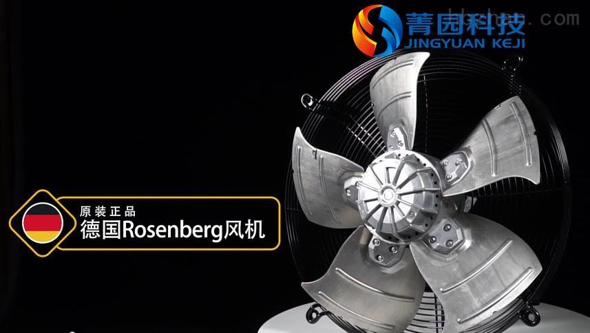 淄博洛森ERAE225-4K风机订购
