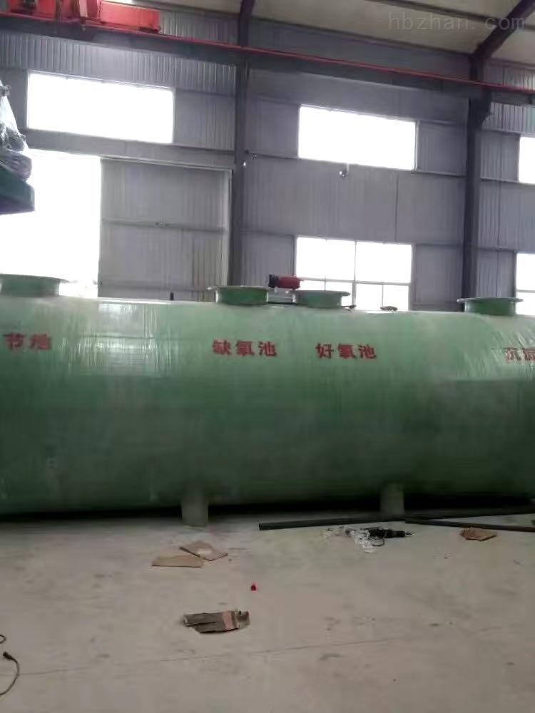 阳泉实验室废水处理设备作用