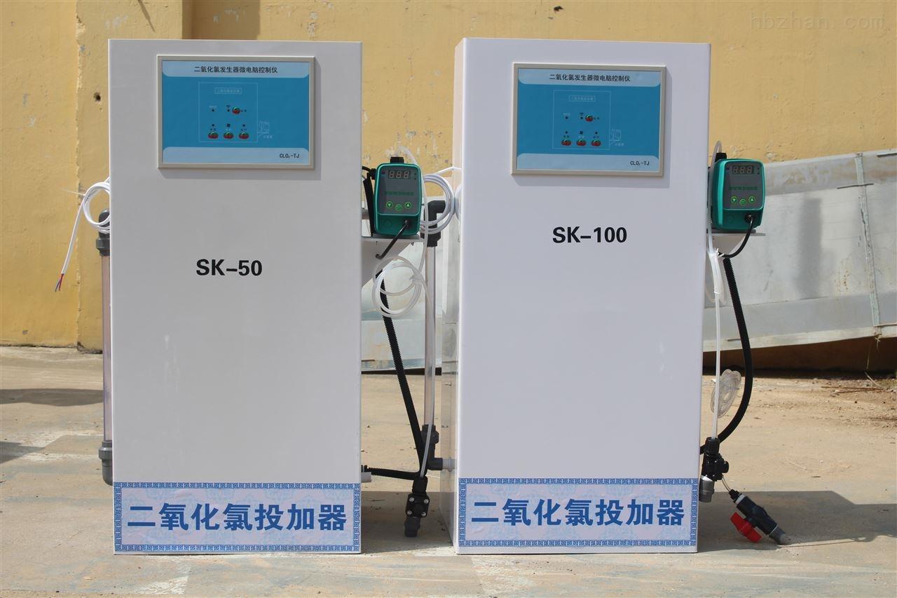 乌鲁木齐电解二氧化氯消毒设备作用