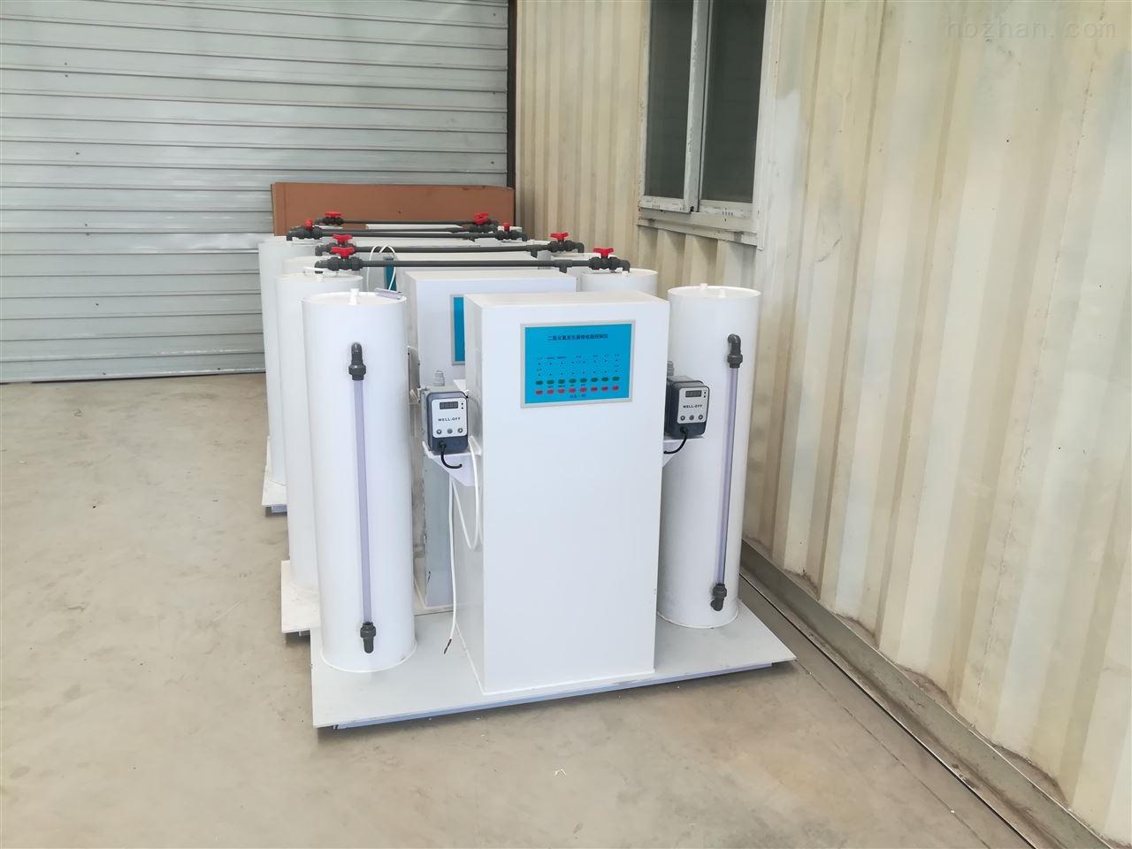 郴州电解二氧化氯消毒设备报价