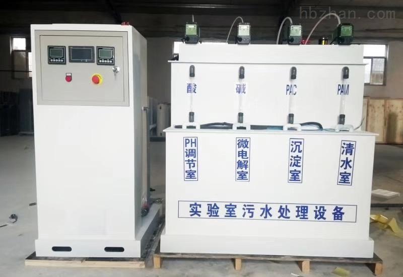 六安实验室废水处理设备厂址