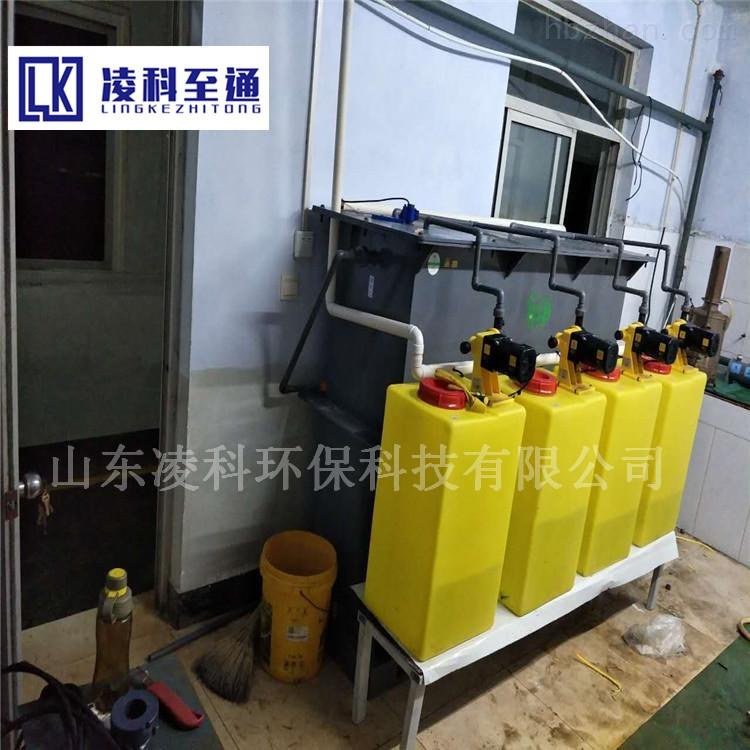 至通化学实验室污水处理小型设备达标排放
