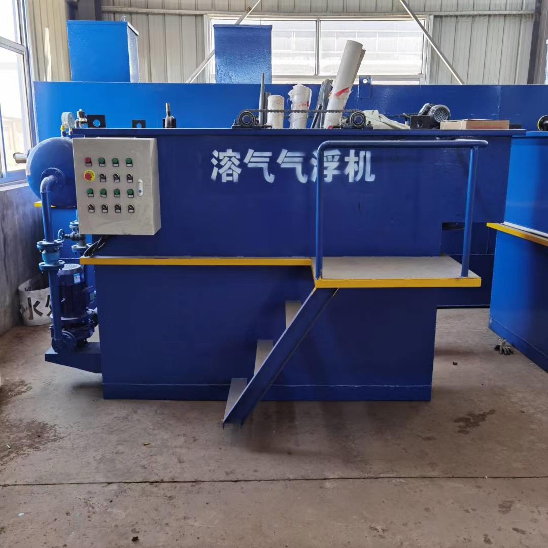 上饶实验室废水处理设备规格