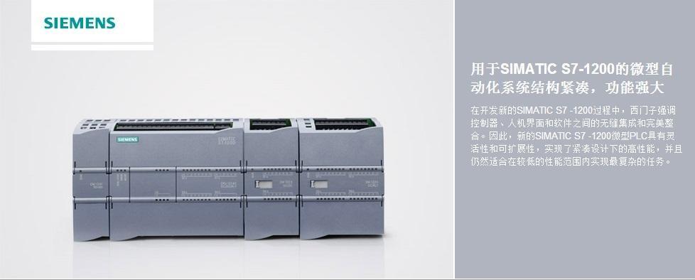 西门子S7-1500AQ2模拟量输出模块