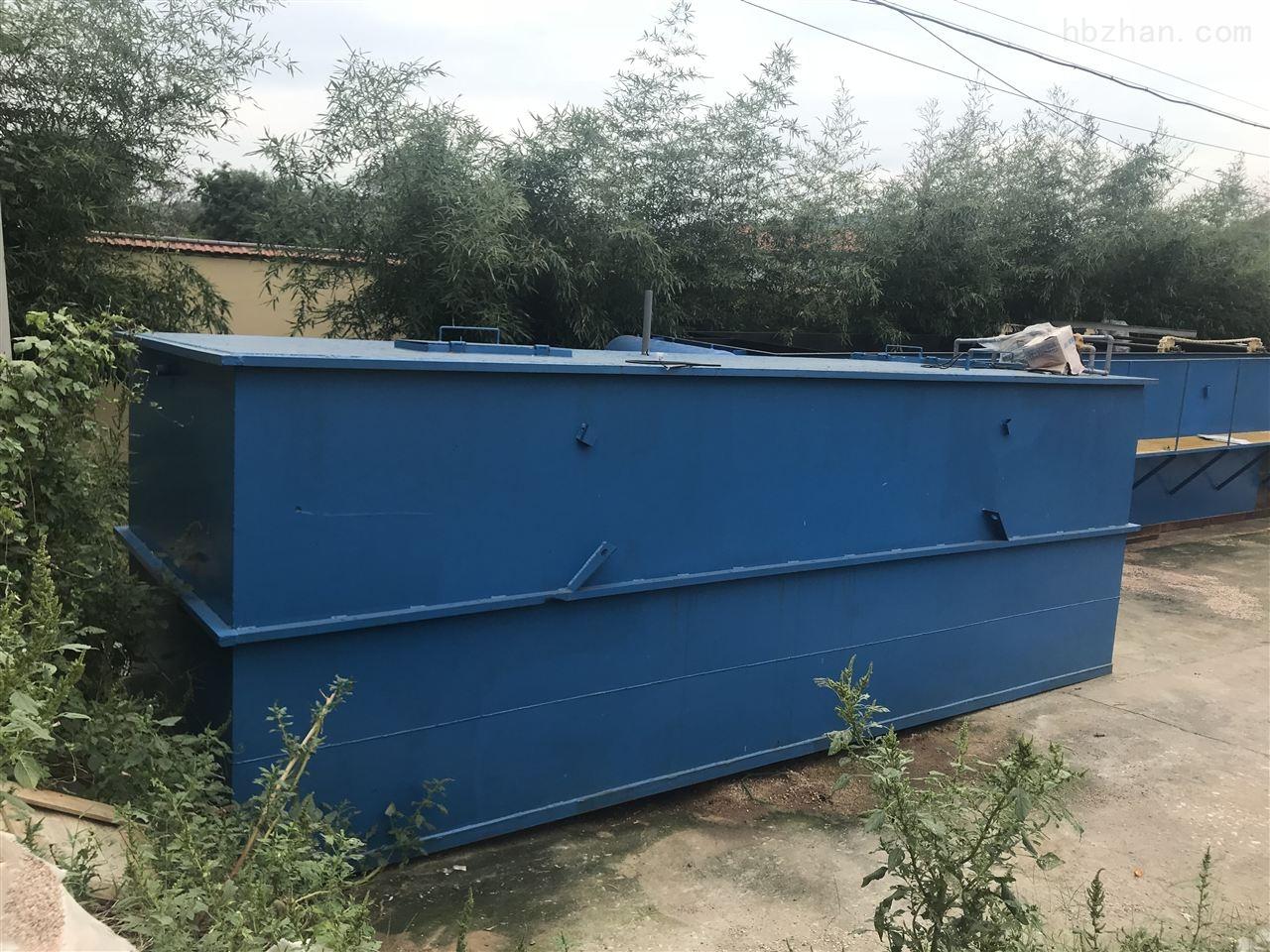 北京地埋一体化污水处理设备生产厂家