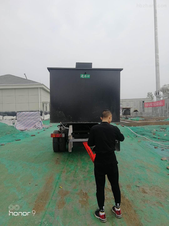 湖北随州食品厂污水处理设备生产厂家