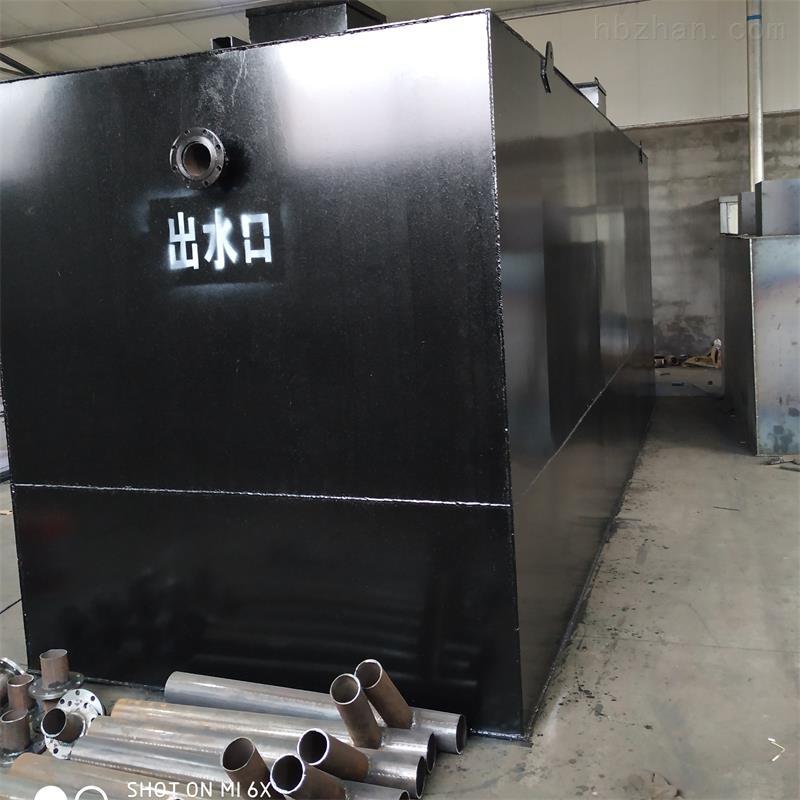 郑州口腔诊所污水处理设备供应商