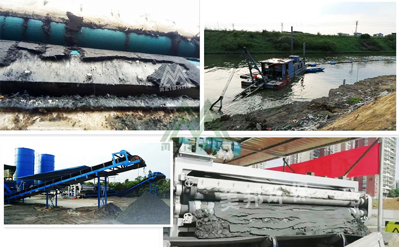 河道清淤污泥处理流程
