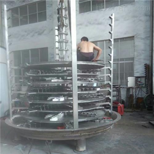 <strong>粉末盘式连续干燥机厂家现货</strong>