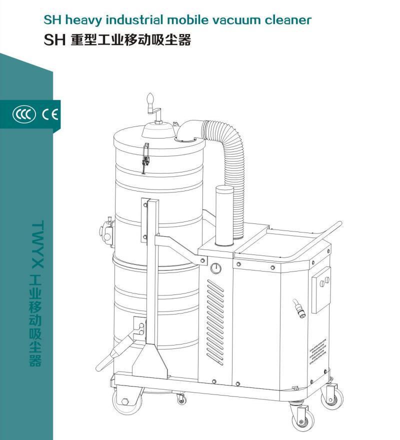 SH3000脉冲工业吸尘器  3KW大吸力全自动脉冲工业吸尘器厂家示例图1