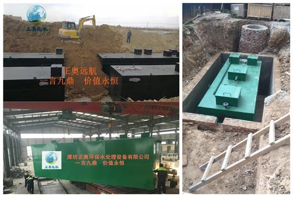 南平医疗机构污水处理装置GB18466-2005潍坊正奥