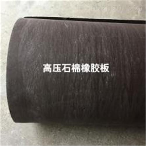 5mm高压橡胶石棉板垫片厚度