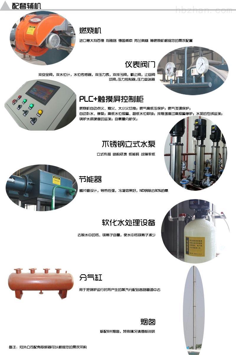 环保蒸汽锅炉价格吉林四平