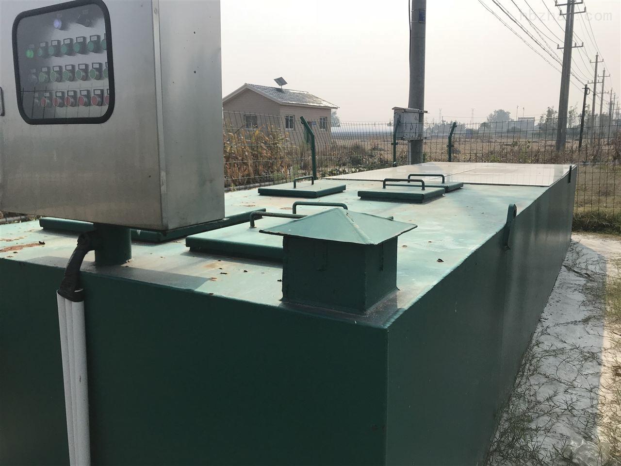 内蒙古自治区包头医院污水处理设备市场报价