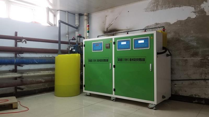 放射科废水处理设备