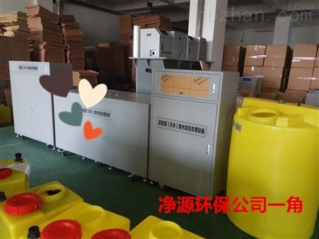 造影室污水预处理池