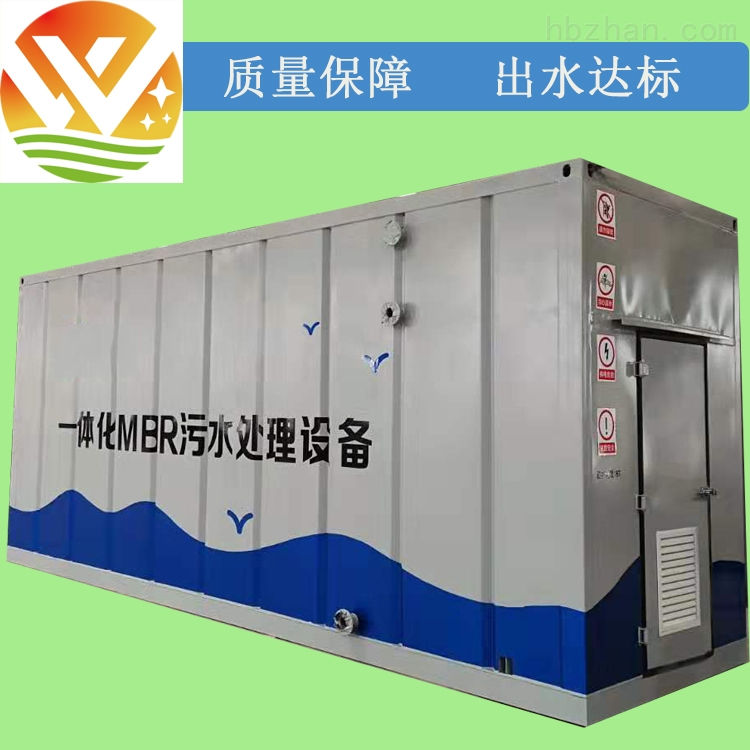 河池口腔诊所污水处理设备产品供应