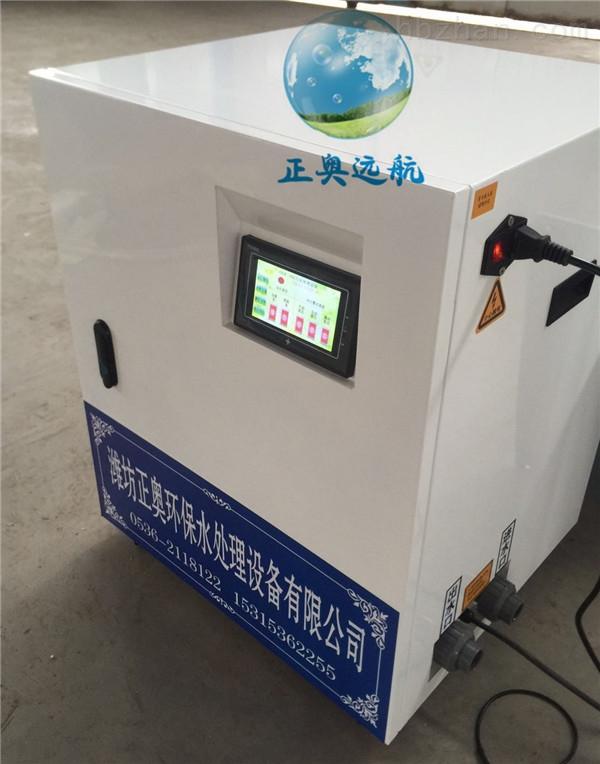 丽水专科医院小型污水处理设备高档配置