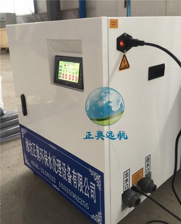 江门中医医院污水处理设备研发设计