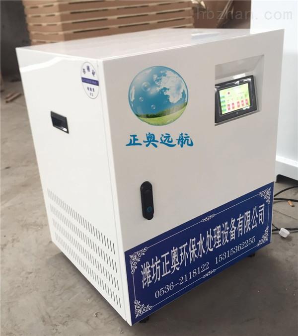 郴州中医医院污水处理设备研发设计