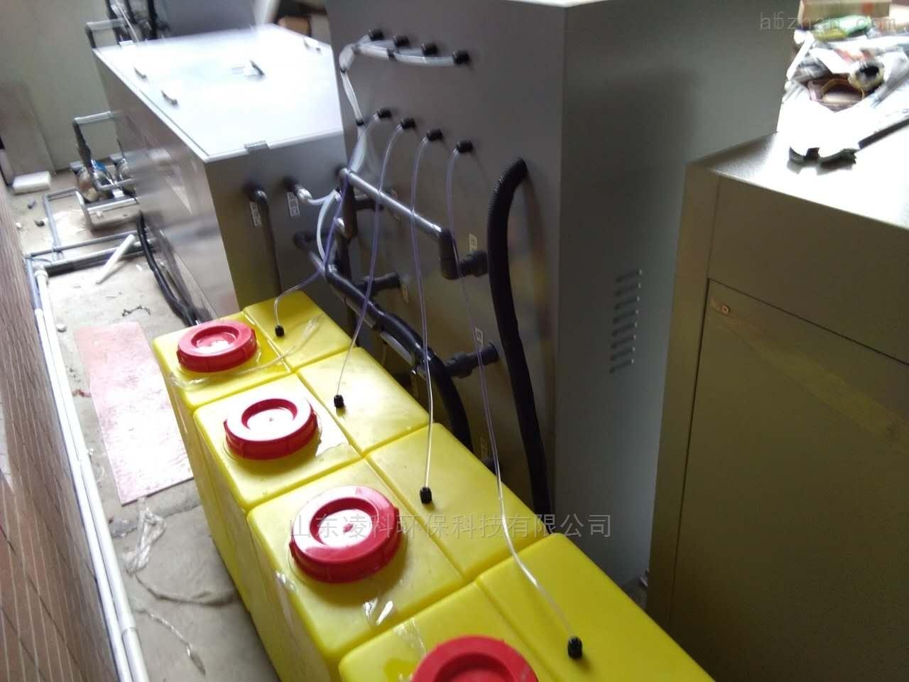 环保法医实验室污水处理设备*